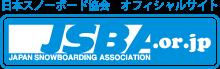 日本スノーボード協会 オフィシャルサイト