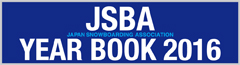 JSBA YEARBOOK 2016
